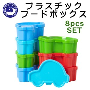 Plastic Food Box 8 Pcs Set