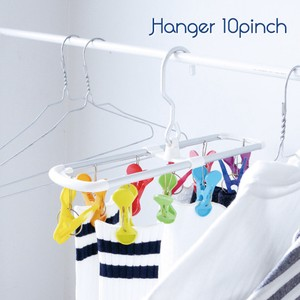SUN Laundry Clothes Hanger Pinch