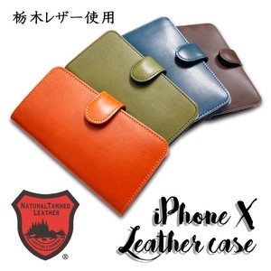 Tochigi Leather Series iPhone Smartphone Case Cow Leather