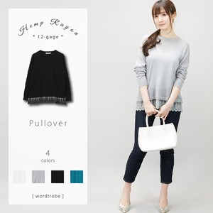 Rayon Lace Pullover