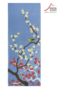 Hand Towel Tenugui (Japanese Hand Towels)