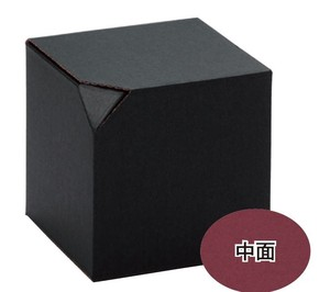 Cubic Box Bamboo Coal Red Bean