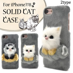 Smartphone Case iPhone SE Real Kitten Case