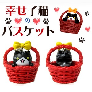 Kitten Basket Ball Chain Yellow Ribbon Black Cat