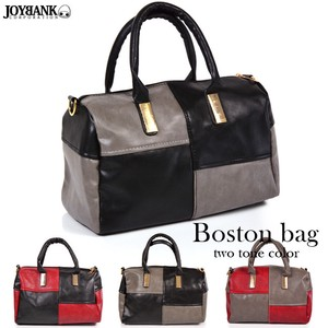 Two Tone Color Overnight Bag