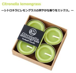 シトロネラレモングラスティーライト4個入【虫よけ】【アウトドア】【ガーデン】