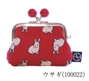 Coin Purse Beads Rabbit