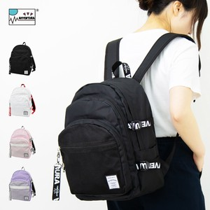 Backpack Daypack Ladies Women Casual Street A4