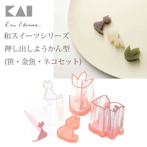 KAIJIRUSHI House Sweets Series Push Goldfish cat Set