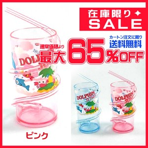 Maximum Straw Cup Dolphin Pink