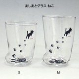 Footprints Glass