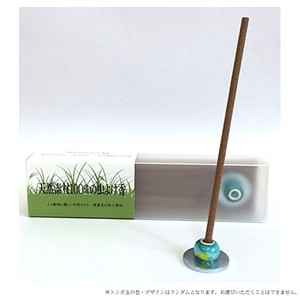 Incense Stick Incense Stick Incense Stick Stand