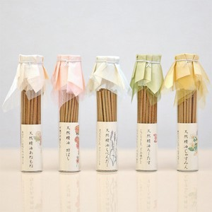 Incense Stick Incense Stick Gift