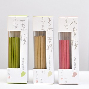 Incense Stick Incense Stick