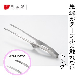 Tip Not Stick Sanitation Japanese Cooking Chopstick Tong