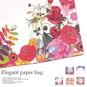 Long Elegant Handbag Paper Bag 20 Pcs Set