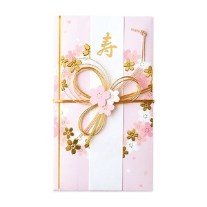 Gift Money Envelope Gift Money Envelope Sakura Pink
