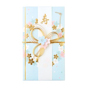 Gift Money Envelope Gift Money Envelope Sakura Blue
