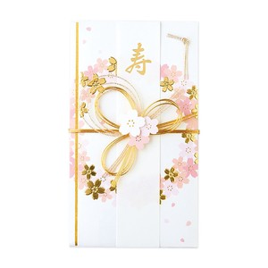Gift Money Envelope Gift Money Envelope Sakura White