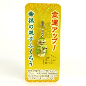 Happiness Parent And Child Owl Strap Gold Green