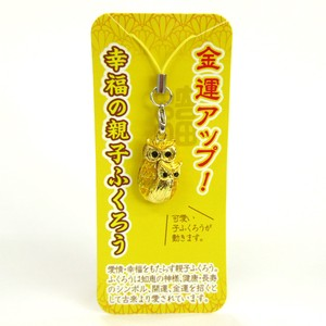 Happiness Parent And Child Owl Strap Gold Yellow