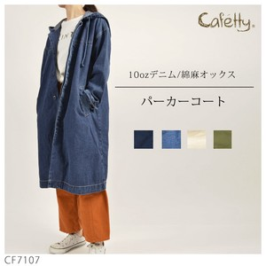 Hoody Coat Cafetty