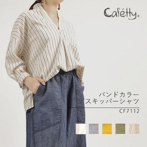 Band Color Shirt Shirt Multi Stripe Cafetty