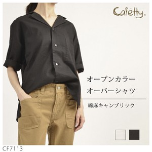 Open Color Over Shirt Cafetty