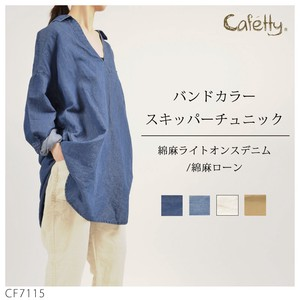 Tunic Cafetty