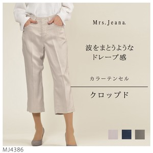 Tencel Color Cropped Straight Mrs.Jeana