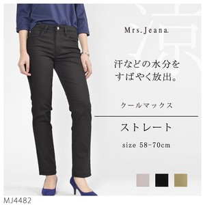 Max Color Straight Material Mrs.Jeana