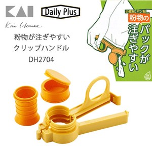 KAIJIRUSHI House Plus Clip Handle