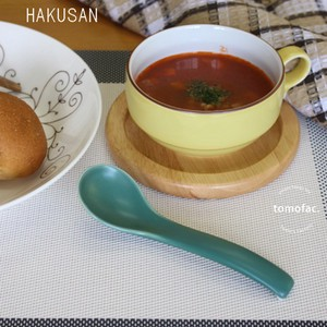 Soup Spoon Mat HASAMI Ware Northern Europe taste Soup