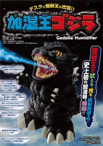 Collection Godzilia