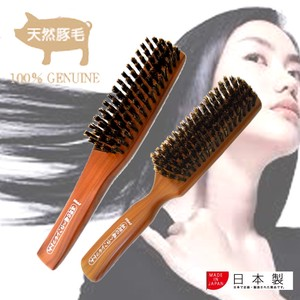 Natural Pig Hair Brush