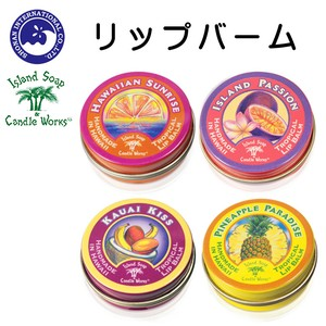 Island Soap&Candle Works リップバーム