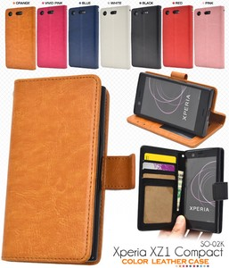 Smartphone Case 7 Colors Xperia XZ Color Leather Case Pouch