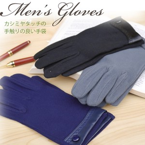 Cashmere Men's Glove Button