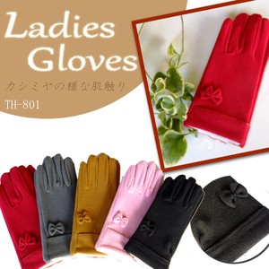 Cashmere Ribbon Design Ladies Glove