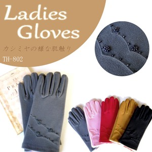 Cashmere Beads Ladies Glove