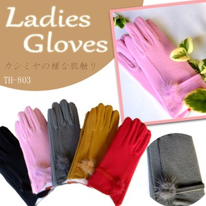 Cashmere Bonbon Ladies Glove