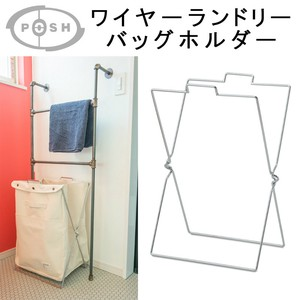 Wire Laundry Bag Holder