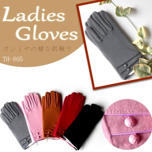 Cashmere Double Stone Ladies Glove