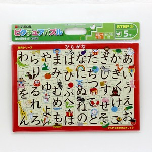 Puzzle Hiragana National Flag