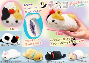 cat Fluffy Pen Pouch