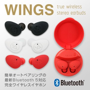 Wing Bluetooth
