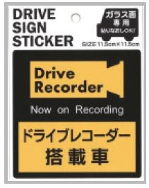 Drive Sticker Drive Recorder