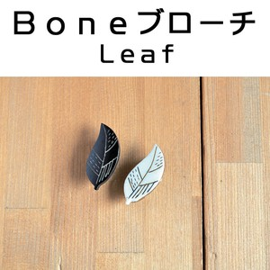Brooch LEAF