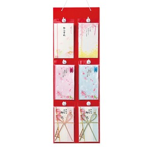 Gift Money Envelope Congrats Series Set Exclusive Use Tools/Furniture Attached