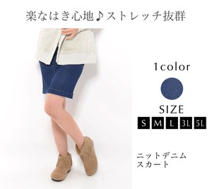 Skirt Ladies Bottom Denim Stretch